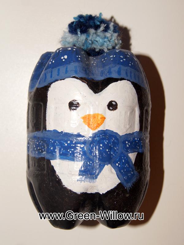 пингвин из пластиковых бутылок